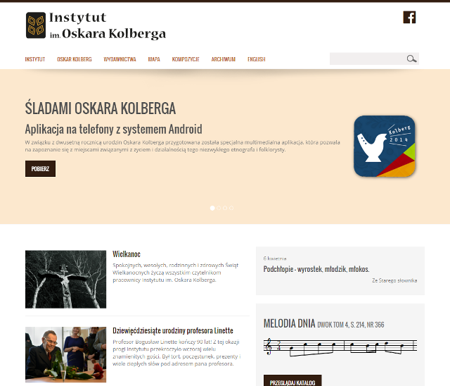 Oskar Kolberg Institute website